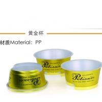 China High-Grade Golden Color 140ml PP Plastic Ice Cream Cups Packing Container wholesale