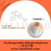 China GMP Manufacture ISO Certified nhdc 98% from Felicia@imaherb.com neosperidin dihydrochalcone wholesale
