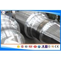 China AISI8260 / 21NiCrMo2 / DIN1.6523 Forged Steel Shaft For Mechnical OD 80-1200 Mm wholesale