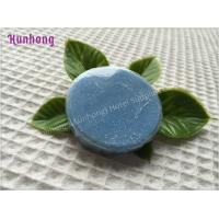 ODM Ocean Wholesale natural organic hotel soap hotel bath soap