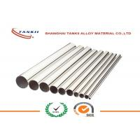 China E11c Soft Precision Alloy Magnetic Alloy Tube 1j79 Permalloy 79HM Alloy Tube Silver wholesale