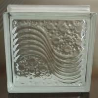 China Sea wave clear glass block wall decoration with 190x190x80mm wholesale