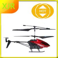 China Mini 2 Channel rc helicopter wholesale