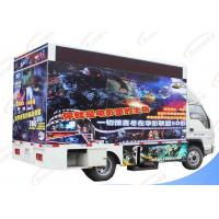 Quality Mobile Truck 5D Cinema System with Waterproof Cabin and Motion Cinema Seat for sale