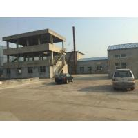 China State-owned industrial land for rent in chemical industry park wholesale