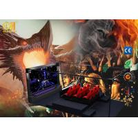 Buy cheap High Simulation HD 7D Cinema Theater With Multi - Seats Electric System from wholesalers