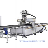 China Bearing Strong 1325 CNC Router Machine With Auto Tool Changing Function wholesale