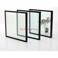 China double glazed  glass,manufacturer on sale