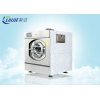 China Full Auto Washing Machine Industrial Washer Extractor In Laundry Equipment wholesale