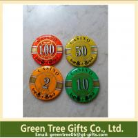 China Factory supply Cheap price custom metal& clay poker chip for sales wholesale