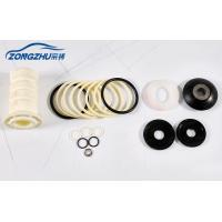 Quality LR051700 Air Spring Air Suspension Kits ISO9001 Sample Available for sale