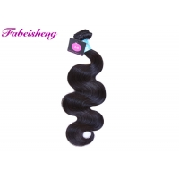 China Cambodian Human Hair Extension For Black Women on sale
