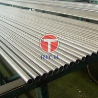 Buy cheap DIN2391 ST52 EN10305-4 E355 NBK Seamless Steel Pipe,TROICH China Cheap General Trading Company from wholesalers