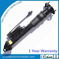 China Rear Mercedes R-Class W251 shock absorber with ADS,2513201031,2513201931, 2513200931,2513201831 wholesale
