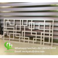 China Cnc   Screen Laser Cut Aluminum Sheet  For Home Hotel Decoration Powder Coated wholesale