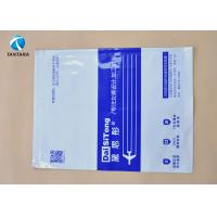 China Self - adhesive express Plastic Courier Bags / envelopes for mailing wholesale