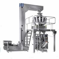 Buy cheap VFFS ground coffee automatic packing filling machine from wholesalers
