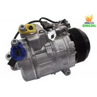 China 150ML BMW 5 X5 Auto Parts Compressor Standard Size With Sufficient Capacity wholesale