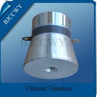 China Ultrasonic Cleaning Transducer For Jewelry wholesale