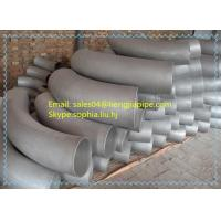 China 3D pipe bends wholesale