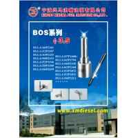 China Bosch Injector Nozzles , Cummins Isbe - EU4 DLLA143P2155 , 0445120161 , 0433172155 wholesale
