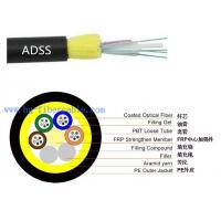 China Optical Fiber Cable 96 Cores With Stripes,ADSS aerial fiber optic cable, 100 meters span, 144 threads. wholesale