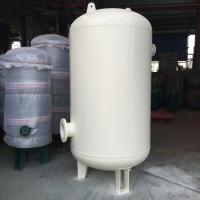 China Portable 30 Gallon Air Compressor Replacement Tank For Air Compressor System wholesale
