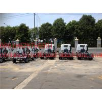 Buy cheap 4 x 2 10m³  SINOTRUK HOWO Compact Garbage Truck With Hydraulic PRessure from wholesalers