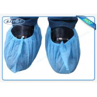 Quality Disposable TNT Fabric for Spa and Hygiene / Medical Shoe Cover / Pillow Cover for sale