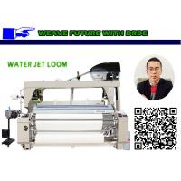 China SD408 230CM Water Jet Loom Machine Two Nozzle Dobby Motion Shedding wholesale