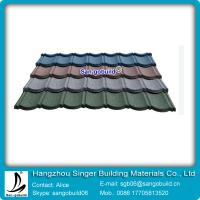 China 2015 Hotsale stone ocated metal roof tile for luxury villa house roof wholesale