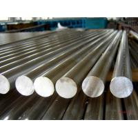 China 1J06 Alloy Bar Diameter 0.2mm - 1000mm Width 0.1mm - 300mm / 0.03mm - 4mm wholesale