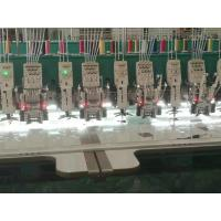 China Industrial Chenille Embroidery Machine Small Computerized Embroidery Machine on sale