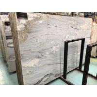 Buy cheap Italy Cipollino Ellas 18mm light green base with beautiful veins for tile tops from wholesalers