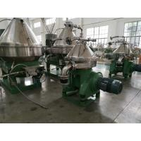 Buy cheap High Pressure Industrial Oil Separator For Vegetable Oil Refining 5000-15000 L/H from wholesalers