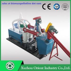 China Straw Pellet Production Line/Wood Pellet Production Line Wood Pellet Line/Pellet Line wholesale