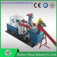 China Straw Pellet Production Line/Wood Pellet Production Line Wood Pellet Line/Pellet Line wholesale