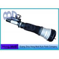 China S Class Rear Air Suspension Air Shocks For Mercedes Air Strut A2213200538 wholesale
