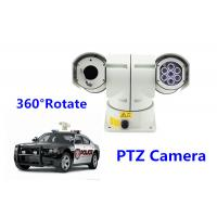 China Anti - Vibration Police Car PTZ Camera 18X 26X 36X Zoom Waterproof PTZ Camera wholesale