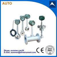 China vortex flow meter used for measure natural gas with reasonable price wholesale