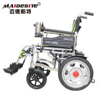 China Disabled People Portable Motorized Wheelchair Aluminum Alloy 1 Year Warranty wholesale