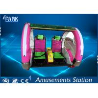 China Happy Leswing Car Amusement Game Machines Battery Operated wholesale