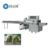China Greed Salad Vegetable Packing Machine wholesale
