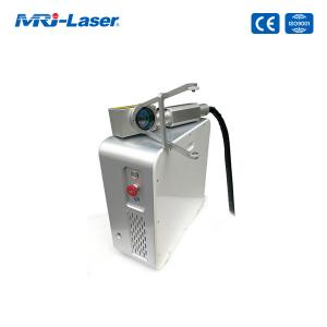 China 30W 50W 1.3mJ Pulsed Laser Cleaning Machine With 1.5kg Laser Head wholesale