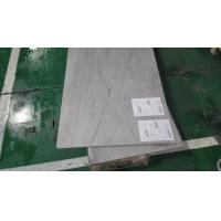 China Thickness 0.5 - 50mm Duplex Stainless Steel Plate Corrosion Resistance ASTM Standard on sale