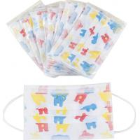 China Antibacterial Disposable Children Mask Comfortable With Adjustable Nose Piece wholesale
