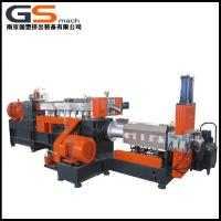 China Twin / Single Screw Two Stage Extruder For PE/EVA Carbon Black Mother Material wholesale