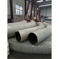 China ASME B 16.49 Carbon Steel Pipe Bend wholesale