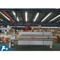 China Automatic Recessed Industrial Filter Press 1250mm Filter Plate PLC Control on sale