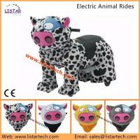 China Coin/Non-coin Operated Plush Motorcycle with Music Box and Light, Action Pony, Ride on Toy wholesale